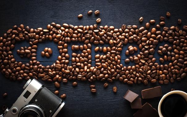Фото обои кофе, зерна, beans, coffee
