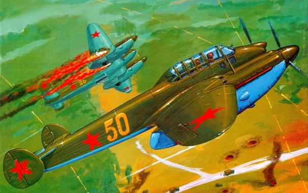 Фото обои рисунок, арт, Як-2