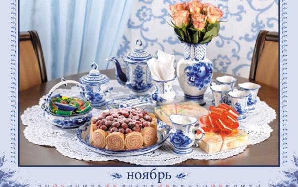 Чайный стол с тортом
