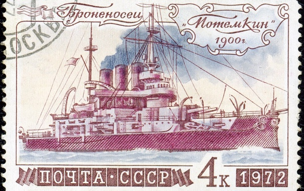 Фото обои СССР, броненосец, почта, Потемкин, марка