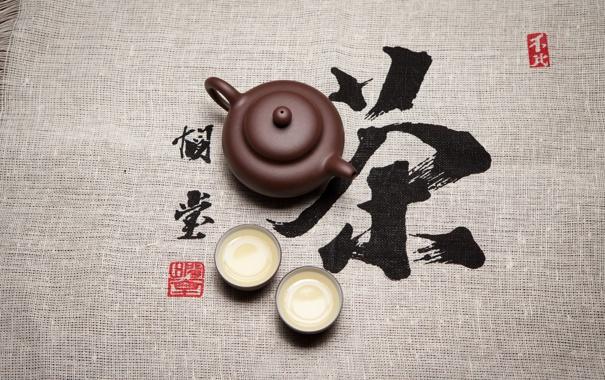 Фото обои чай, чайник, иероглифы, ткань, пиалы