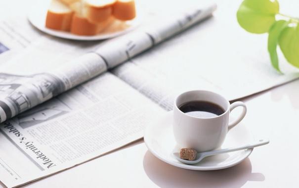 Фото обои кофе, утро, газета
