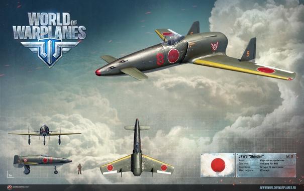 Фото обои Япония, самолёт, рендер, Wargaming.net, World of Warplanes, WoWp, Kyushu J7W3