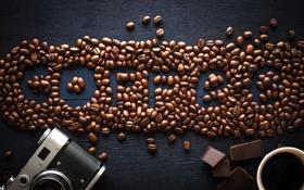 Обои кофе, зерна, beans, coffee