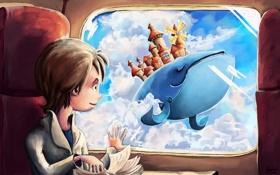 Картинка облака, кит, фантазия, книга, мельница, арт, окно