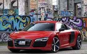 Картинка машина, Audi, граффити, Prototype, передок, e-Tron