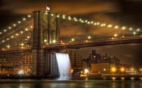 Картинка ночь, мост, город, огни, водопад, нью-йорк