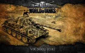 Обои wot, world of tanks, танки, танк, германия