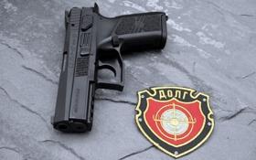 Обои пистолет, оружие, CZ-75