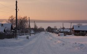 Картинка зима, закат, поселок, Сибирь