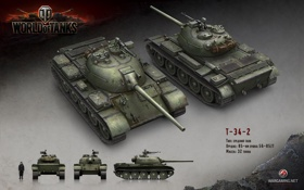 Обои China, танк, Китай, танки, рендер, WoT, World of Tanks