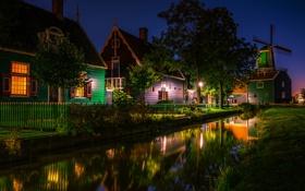 Обои ночь, огни, дома, мельница, Holland