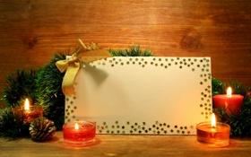 Обои свечи, звёздочки, мишура, шишка, карточка