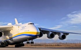 Картинка авиация, самолёт, AN 225