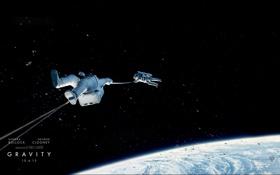 Обои космос, планета, космонавт, гравитация, george clooney, gravity, sandra bullock