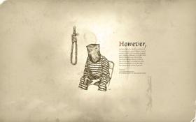 Обои надпись, человек, минимализм, текстура, мужчина, мешок, казнь