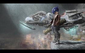 Обои город, летательный аппарат, дождь, мальчик, шлем