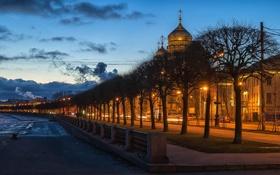 Обои дорога, ночь, огни, улица, фонари, Russia, питер