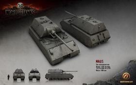 Обои Германия, танк, танки, рендер, WoT, World of Tanks, Мышь