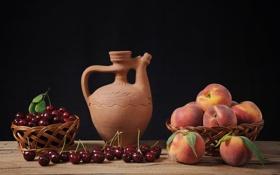 Картинка стол, кувшин, персики, черешня, корзины, керамика