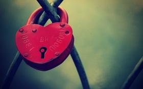 Обои сердце, замок, настроения, мост