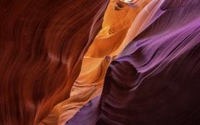Картинка форма, скалы, цвет