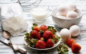 Картинка ягоды, яйца, молоко, клубника, посуда, мука