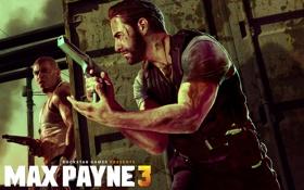 Картинка rockstar games, Обрез, Убийца, Бронежилет, payne, max, Max Payne 3