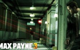 Картинка Оружие, Rockstar Games, Макс, Max Payne 3