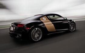 Картинка Audi, Авто, Скорость, Поворот, Движение, Машины