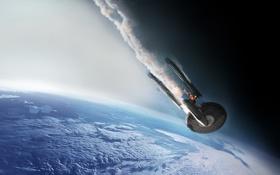 Обои огонь, катастрофа, осколки, фантастика, Star Trek Into Darkness, дым, космос