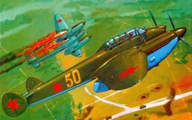 Обои рисунок, арт, Як-2