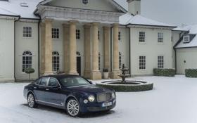Обои Зима, Авто, Bentley, Синий, Снег, Здание, Люкс