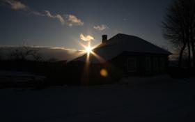 Обои солнце, радость, пейзаж, природа, дом, восход, настроение