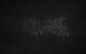 Обои надпись, минимализм, текстура, dirtclub