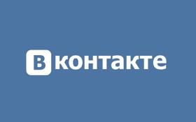 Обои Вконтакте, Логотип