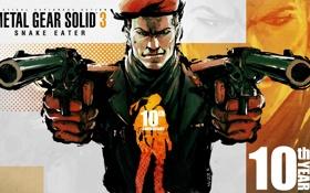 Обои metal gear solid, Snake, John, Jack, Naked Snake, Shalashaska, Metal Gear Solid 3: Snake Eater