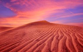 Обои песок, природа, пустыня, рассвет