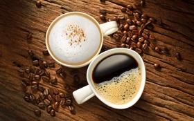 Обои пена, кофе, зерна, чашки, напиток