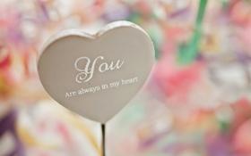 Обои любовь, надпись, сердце, сердечко, you are always in my heart