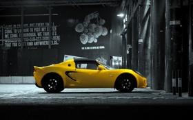 Картинка машина, фон, Lotus Elise