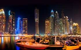 Обои ночь, город, огни, ночной город, Dubai