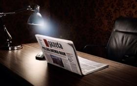 Картинка стол, лампа, газета, полумрак