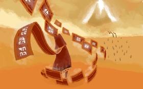 Обои путь, пустыня, игра, гора, свечение, journey