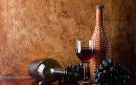 Обои виноград, грозди, красное, вино, бокал, отражение, стол