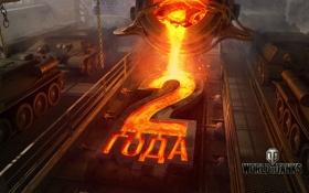 Обои завод, war, танки, world of tanks, tanks