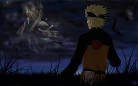 Картинка поле, звезды, ночь, улыбка, парни, Наруто, Naruto