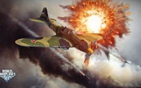 Обои взрыв, самолет, СССР, aviation, авиа, MMO, Wargaming.net