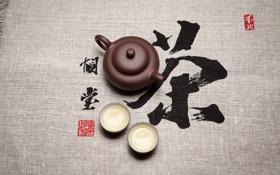 Обои чай, чайник, иероглифы, ткань, пиалы