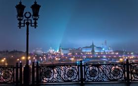 Обои пейзаж, ночь, мост, огни, река, фонарь, Москва